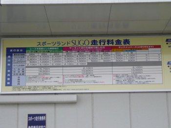 P1000262